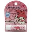 My Melody Lip Balm Pink
