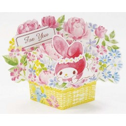 My Melody Greeting Card: 3D Flower