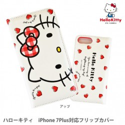 Hello Kitty iPhone7Plus Case Flip Heart