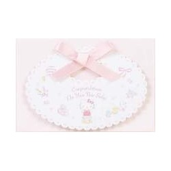 Baby Shower Card: Hello Kitty