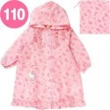 Hello Kitty Raincoat: 110 Strawberry