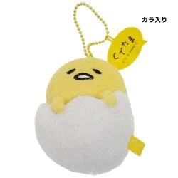 Gudetama Ball Chain Mascot Shell