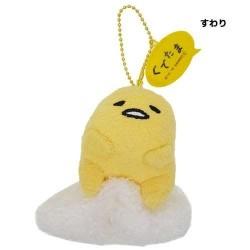 Gudetama Ball Chain Mascot Sit