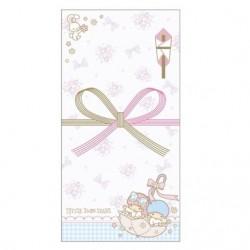 Little Twin Stars Money Envelopes:Umbrella