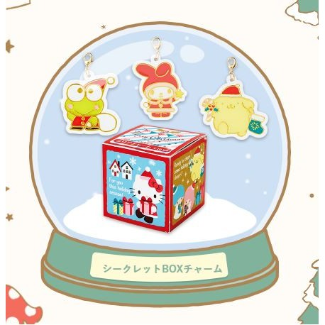 Assorted Secret Charm Box Christmas