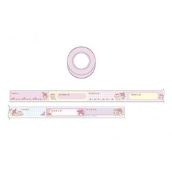 My Melody Name Tape: