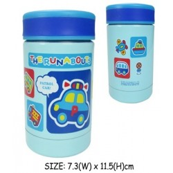 The Round About Stass Steel Bottle Keep Warm & Cold
