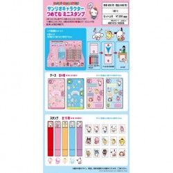 Assorted Mini Stamp Set
