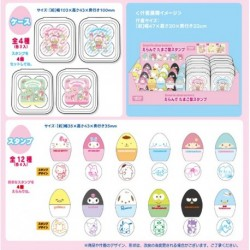 Assorted Egg Shaped Stamp Set