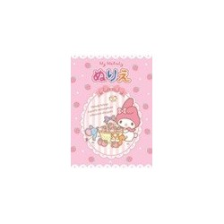 My Melody B5 Coloring Book