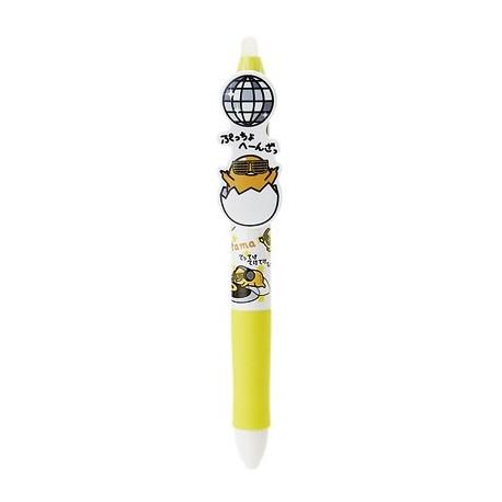Gudetama Erasable 3C Ballpoint Pen