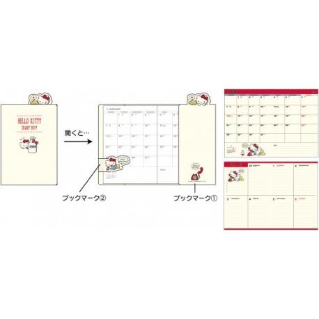 Hello Kitty Diary: A6 Frame Bookmark 19