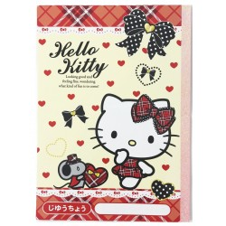 Hello Kitty B5 Note Book