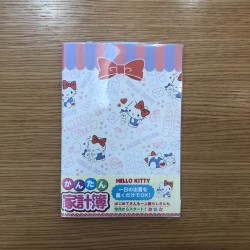 Hello Kitty Cash Book