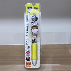 Gudetama Erasable Frixion 3 Colour Ballpoint Pen