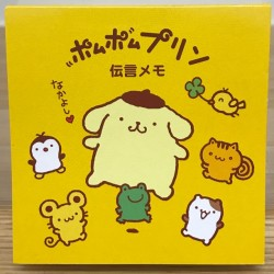 Pompompurin Note Book