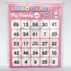 My Melody Bingo Card