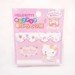 Hello Kitty Blotting Papers: Room A