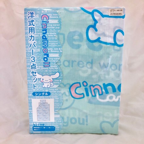 Cinnamoroll Bedding Set