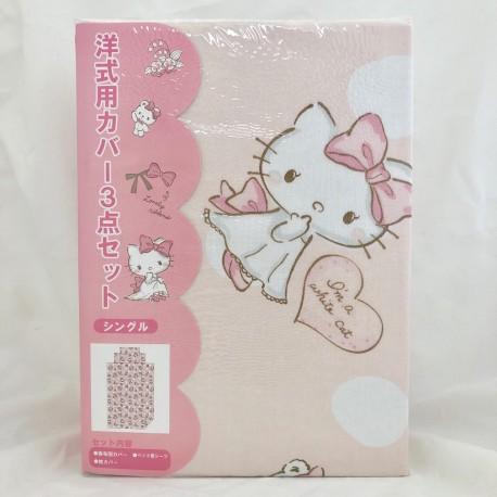 Hello Kitty Bedding Set (Pink)