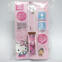 Hello Kitty Name Tape: A