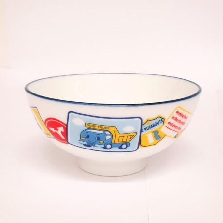 The Round About Rice Bowl: Patch