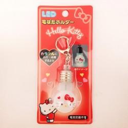 Hello Kitty Key Chain LED Light Bulb: