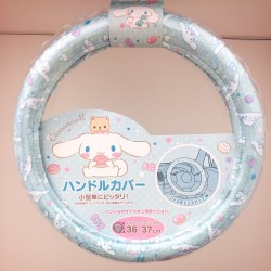 Cinnamoroll Steering Wheel Cover