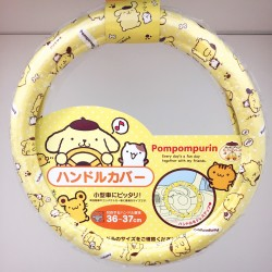 Pompompurin Steering Wheel Cover: