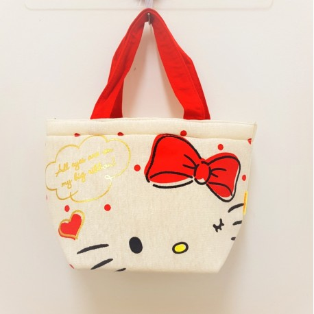 5703832b1 Hello Kitty Handbag - The Kitty Shop