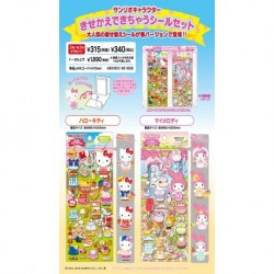 Assorted Characters Dressing Sticker Set