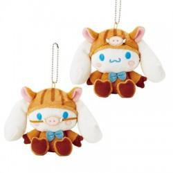 Cinnamoroll Key Chain with Mascot: Boar