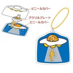 Gudetama Key Chain: Ufo Print