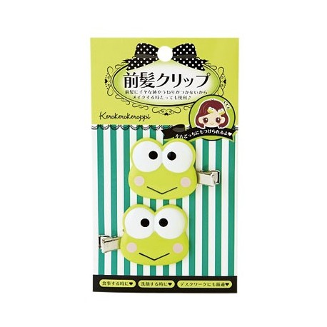 Keroppi Bangs Clip Set: D-Cut