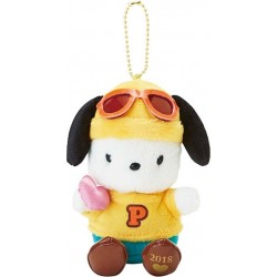 Pochacco Key Chain with Mascot: