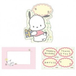 Pochacco Greeting Card : Multi Purpose 7-9