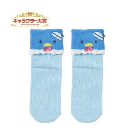 Tuxedosam Socks: D-Cut