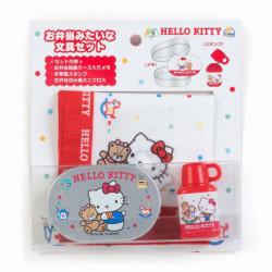 Hello Kitty Stationery Set: Lunch Box