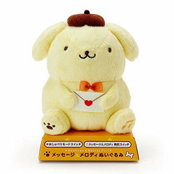 Pompompurin Message & Melody Doll :
