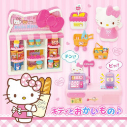 Hello Kitty Playing House: Supermarket