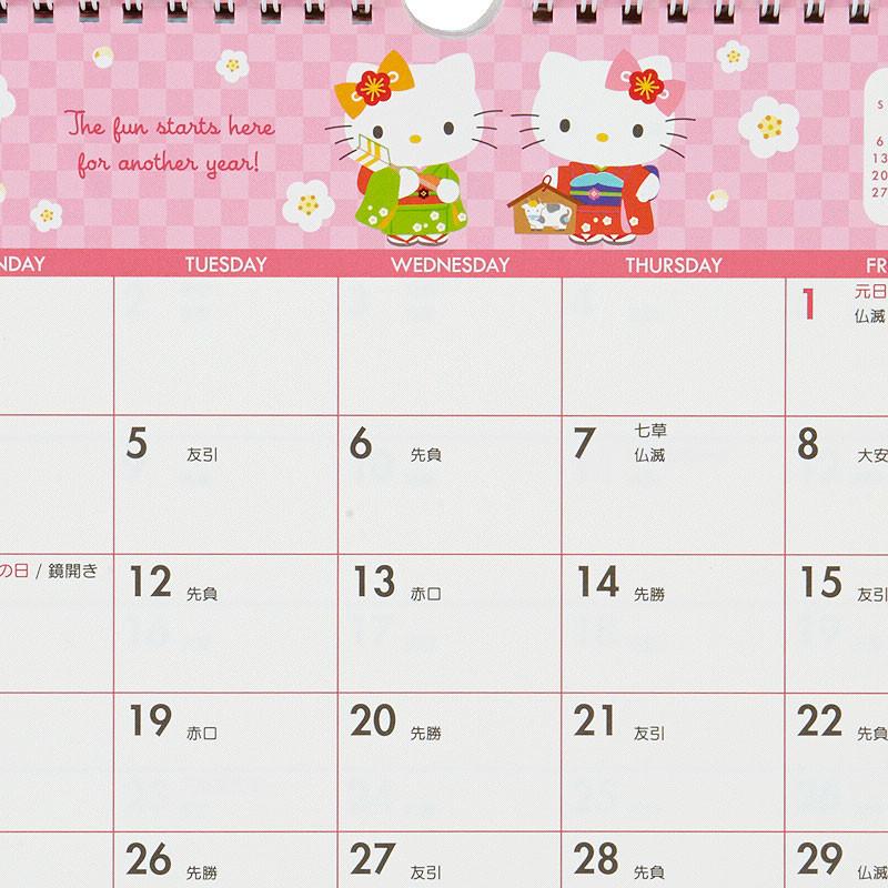Hello Kitty A4 Wall Calendar : 2021 - The Kitty Shop
