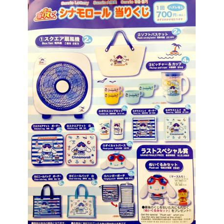 Cinnamoroll 2020 Sanrio Lucky Draw - Summer