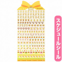 Pompompurin Marking Stickers: 2021