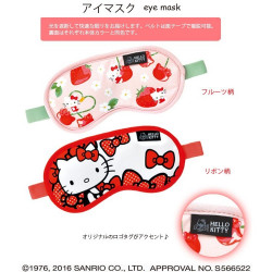Hello Kitty Eyemask Red