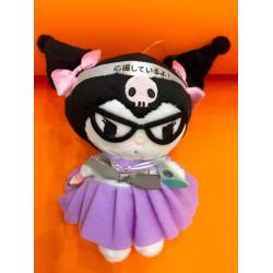 Kuromi Key Chain with Mascot: