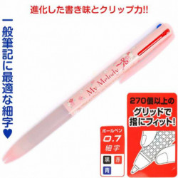 My Melody 3C Ballpoint Pen: Glip