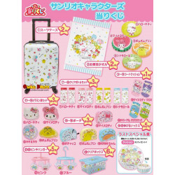 Assorted Characters 2020 Sanrio Lucky Draw - All Character
