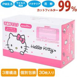 Hello Kitty 30Pcs Boxed Mask: