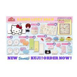 Assorted Characters 2020 April Sanrio Lucky Draw - All Character
