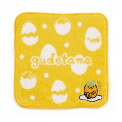 Gudetama Petite Towel: Logo